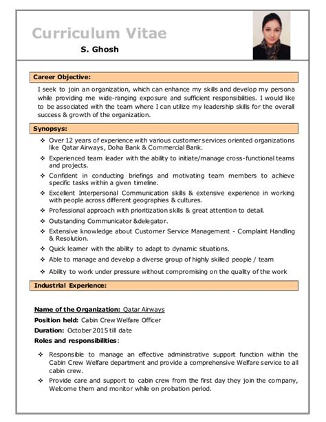 Resume Of S Ghosh. Desired Salary On Resume. Skills Based Resume. How To Start Off A Resume. Rap Resume. Resume Honors. Volunteer Service Resume. Resume Editable. The Best Resume Template