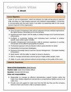 Resume Of S  Ghosh