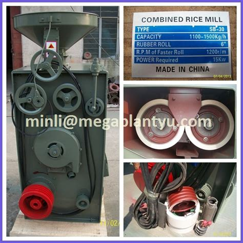 sb 10d small portable rice mill milling machine price buy rice milling machine small rice