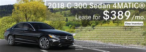 14841 stonecroft center ct chantilly, va 20151 map & directions. Mercedes-Benz of Chantilly | Luxury Auto Dealer near South ...