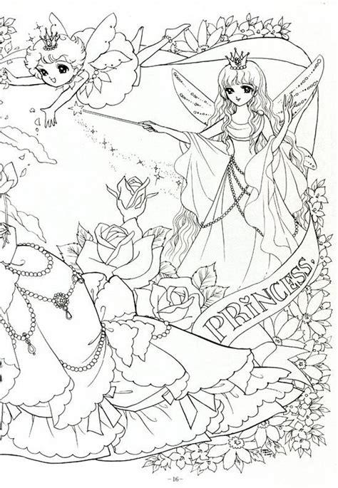 japanese coloring book japanese shoujo coloring book 1 picasa web