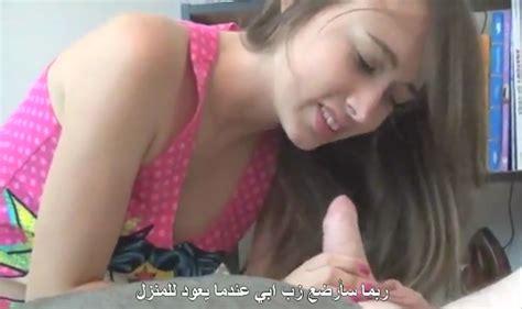 فيلم سكس مترجم لأخ يدخل على أخته وهى تلعب فى بظهرها