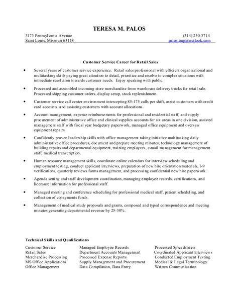 resume palos sales customer service ioct 19 2015