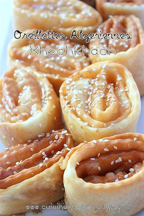 recette de cuisine orientale oreillette algerienne khechkhach recettes faciles recettes rapides de djouza