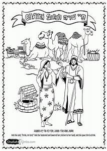 Abraham Coloring Sheet