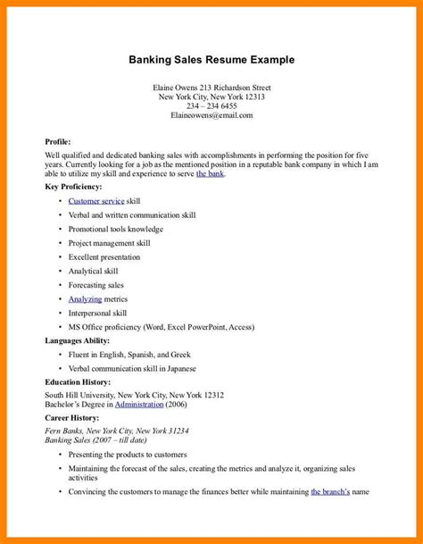 11 professional summary for resume no work experience