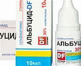 Какой препарат надо принимать простатит
