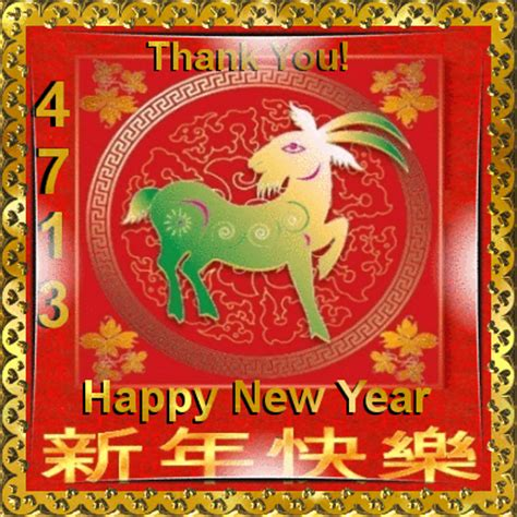 chinese      ecards greeting cards