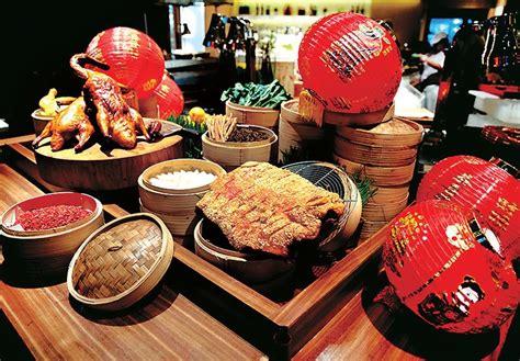รับตรุษจีน ร้านอาหาร Lee Cafe สาขาไลฟ์เซ็นเตอร์ ชั้น G ...