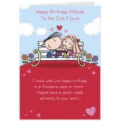 Funny Happy Birthday Quotes for Him