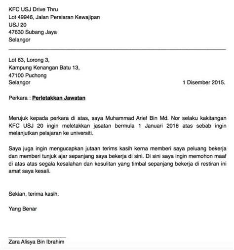 contoh surat rasmi surat berhenti kerja termudah