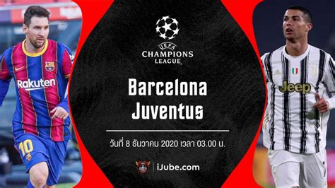 UEFA-Champions-League-2020-21-Barcelona-vs-Juventus-iJube ...