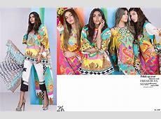 Sana Safinaz Muzlin Summer Lawn Collection 201718 Vol1
