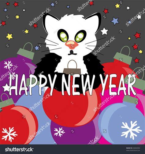 new year symbol symbol of new year stock photo 58404994