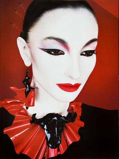 serge lutens french beauty 1942 shiseido parfume designer makeup eyeshadow spirit vogue palette blusher dior lipstick eye tutt tastemaker visionary