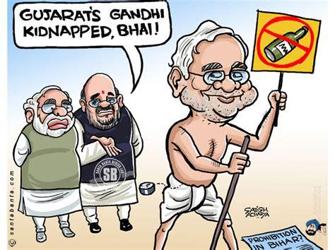 funny news politics cartoons hd political cartoon