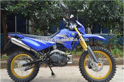 mini motocross bikes for sale 2016 china newest mini kids dirt bike mini moto dirt bike