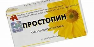 Лечение простатита медом с корицей