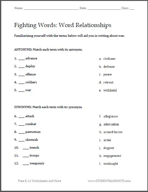 fighting words war writing worksheets great for