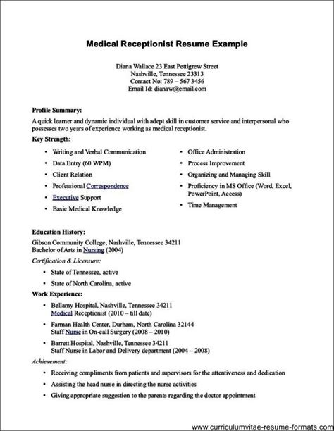 office assistant resume office helper resume