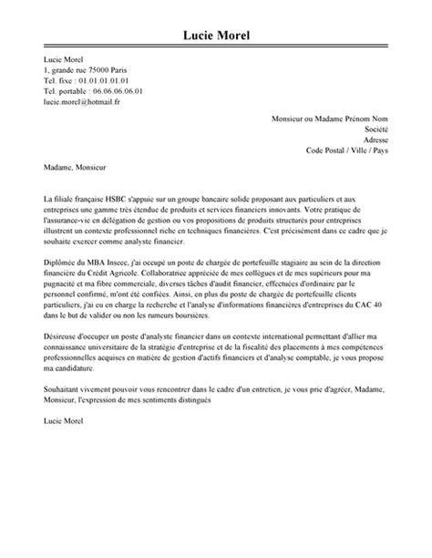 emploi lettre motivation adjoint cadres de poste