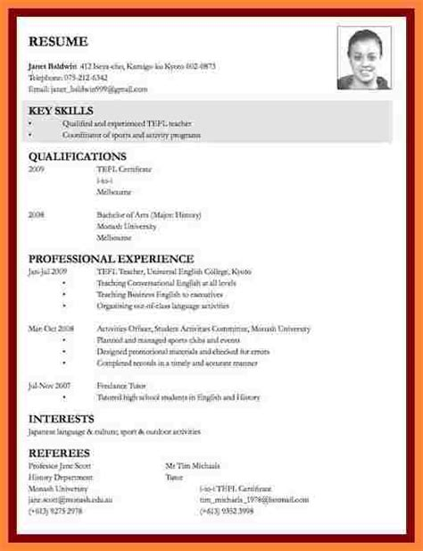 4 exle of curriculum vitae for application