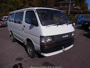 Used 1990 Toyota Hiace Van Long Dx  U