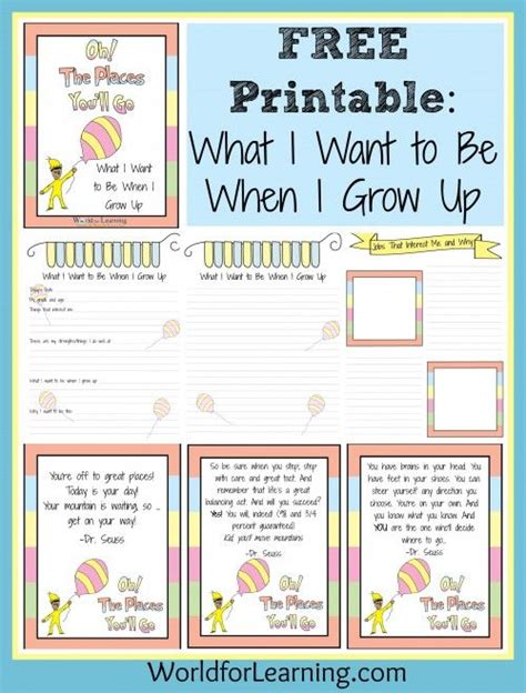 oh the places you ll go free printable when i grow up 253 | 4be77b894940de68ff3b54bca7bd2004