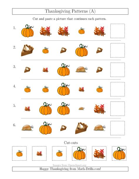 Thanksgiving Picture Patterns With Size And Shape Attributes (a