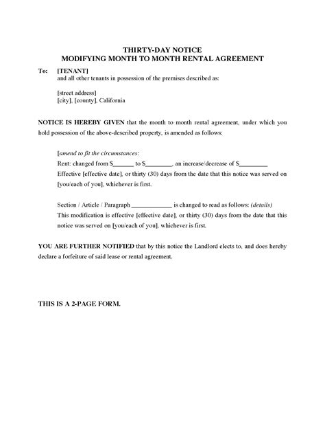 30 day notice of rent increase form california 30 day notice modifying month to month rental