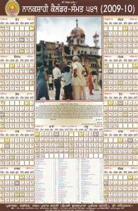 nanakshahi calendar sikhiwiki  sikh encyclopedia