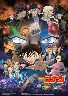 detective conan  darkest nightmare wikipedia
