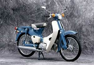 Honda C50 Super Cub Specs