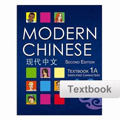Textbook Chinese Modern 2nd Edition 1a