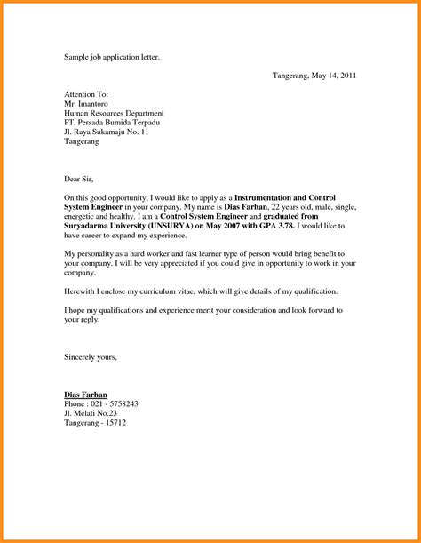 job vacancy penn working papers