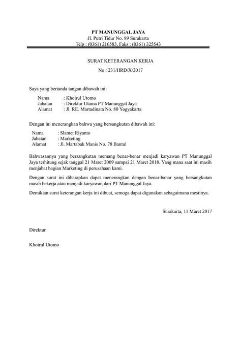 Contoh Surat Perintah Kerja Perusahaan by Contoh Surat Keterangan Kerja Terlengkap Untuk