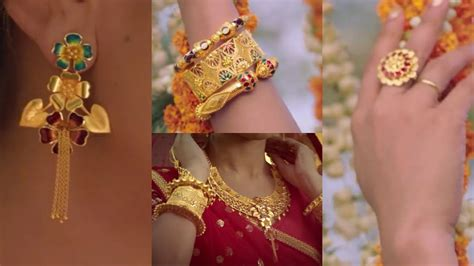 gold jewelery add collection from p c