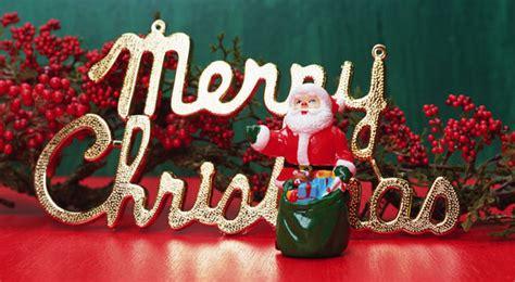 gambar ucapan selamat natal  pohon natal bergerak