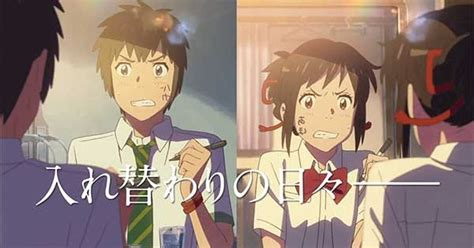 alur cerita anime kimi no na wa review kimi no na wa siapa namamu animepjm