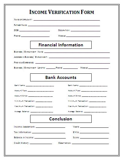 income verification form template  printable documents