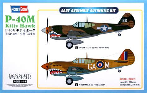 Hobby Boss 148 Curtiss P40m Kitty Hawk Kits