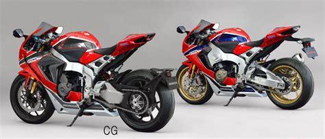 2019 Honda 1000rr by The Honda Cbr1000rr Fireblade 2019 Would 215 Hp