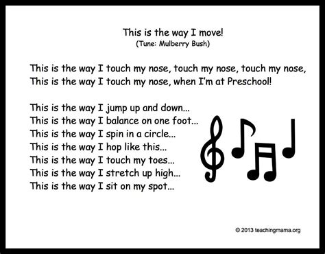 10 preschool transitions songs and chants to help your 187 | bd0c8a2b6d106ee04d2138d2dc06cbab