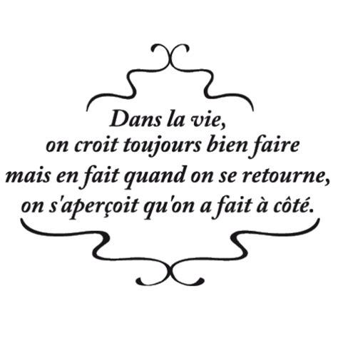 la cuisine citation stickers citations wc stickers malin