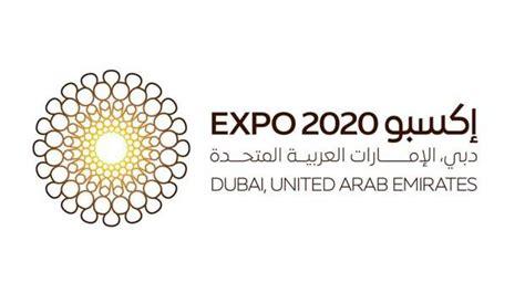 expo logo gulfnewscom