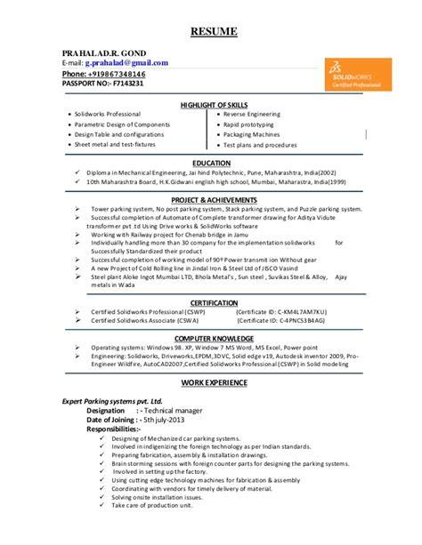 Display Certifications In Resume by Resume