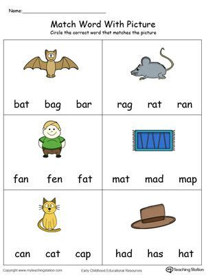 worksheet matching words  pictures schematic