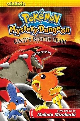 Majin L Mystery Dungeon by Pok 233 Mon Mystery Dungeon Ginji S Rescue Team By Makoto