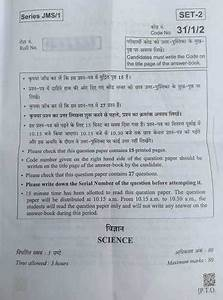 Cbse Board Class 10th Science Question Paper 2019