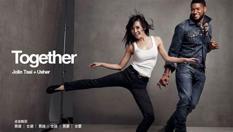 Gap Clothing And Usher Bring Freedom To China